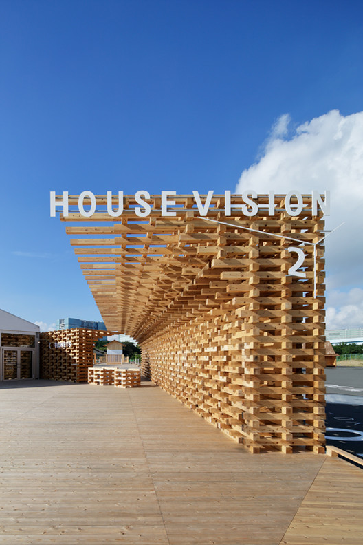 House vision archdaily for Japanische architektur holz