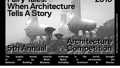 竞赛报名:2018年童话,建筑叙写竞赛(Fairy Tales 2018: Architecture Storytelling Competition)