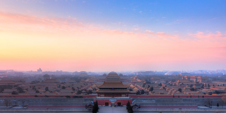 AD经典:紫禁城 / 蒯祥, The Forbidden City, Beijing. Image Courtesy of Wikimedia user pixelflake (licensed under CC BY-SA 3.0)