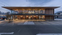 名古屋外科诊所Takenaka / TSC Architects